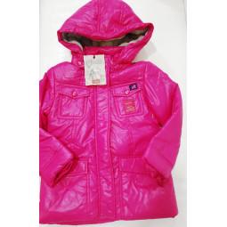 Chipie Winterjacke pink,...