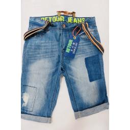 Retour Jeans Shorts...